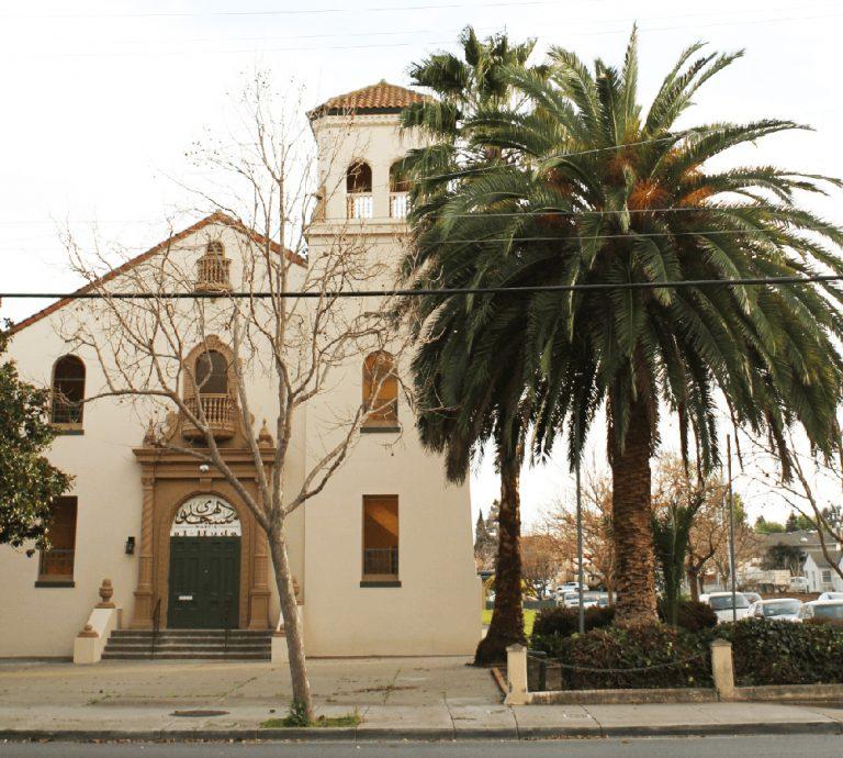 Masjid Al-Huda Building