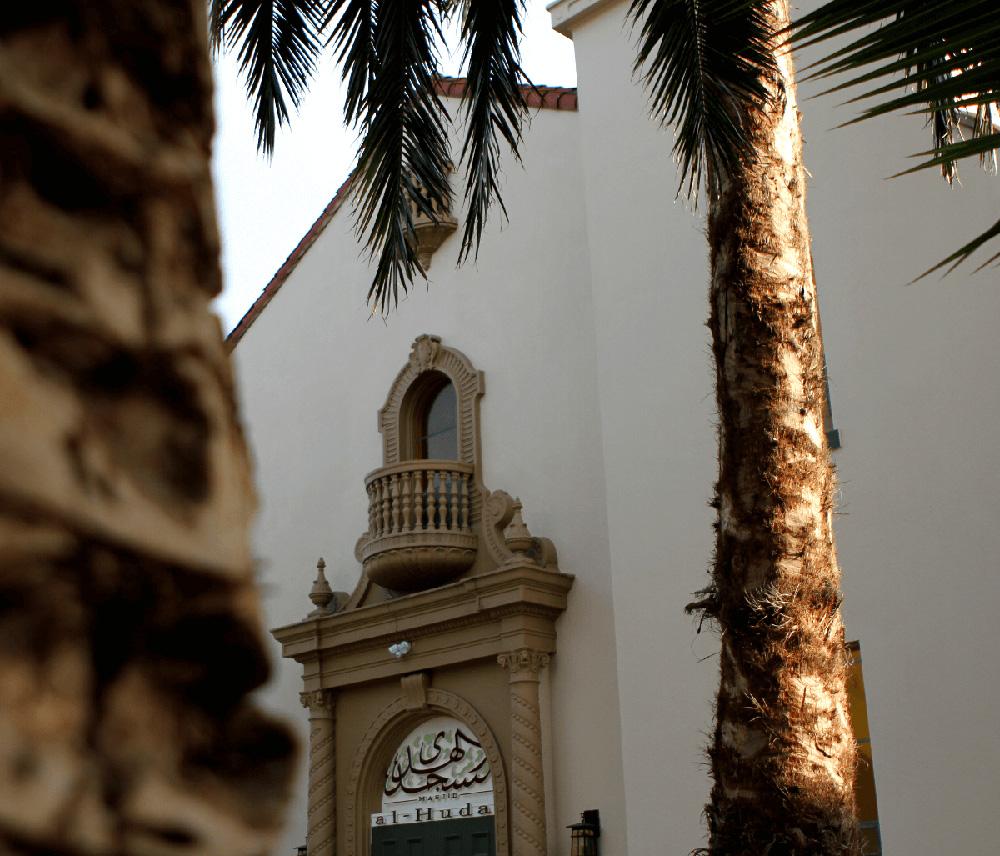 Masjid Al-Huda Front Door