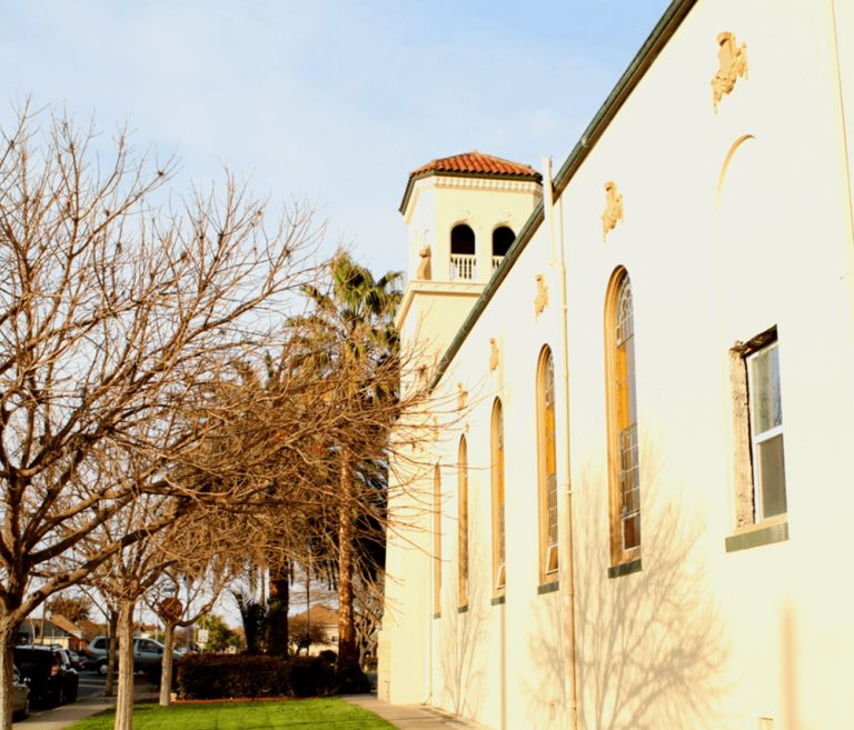Side View of Masjid Al-Huda